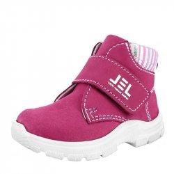ботинки ясельные